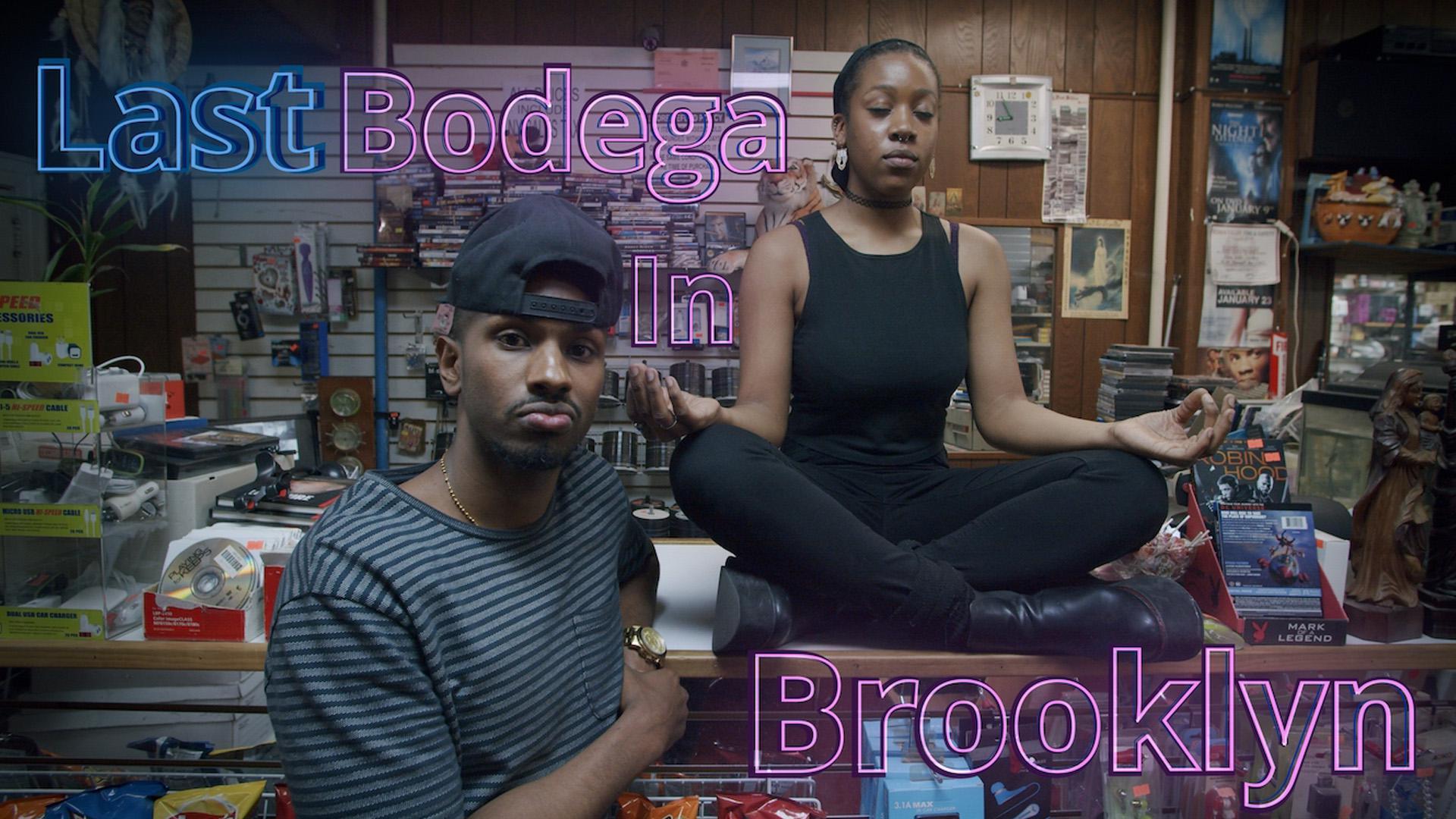 Last Bodega In Brooklyn